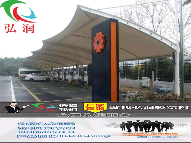 无锡张拉膜结构停车车棚公司无锡膜结构汽车停车棚